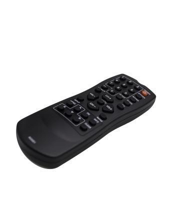 Guest Remote - R230D1